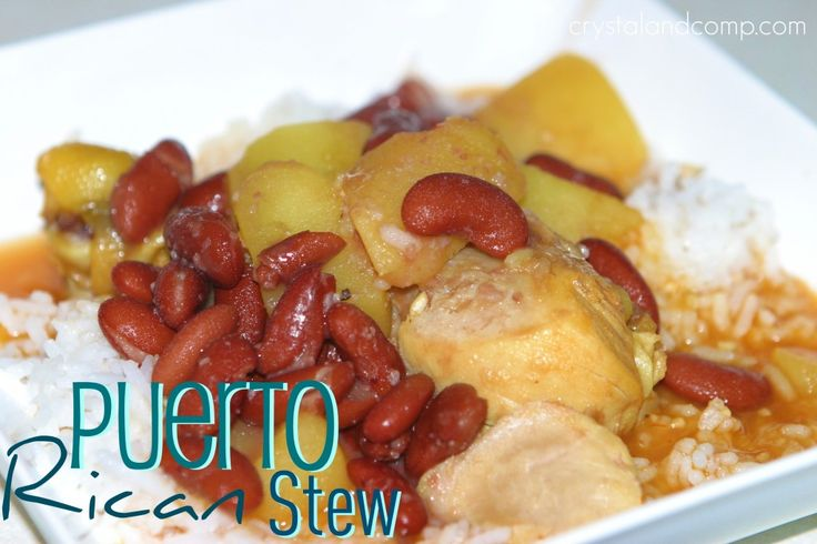 Puerto Rican Stew  - my mom called this puerto rican chicken.  i have been searching for this recipes for years....