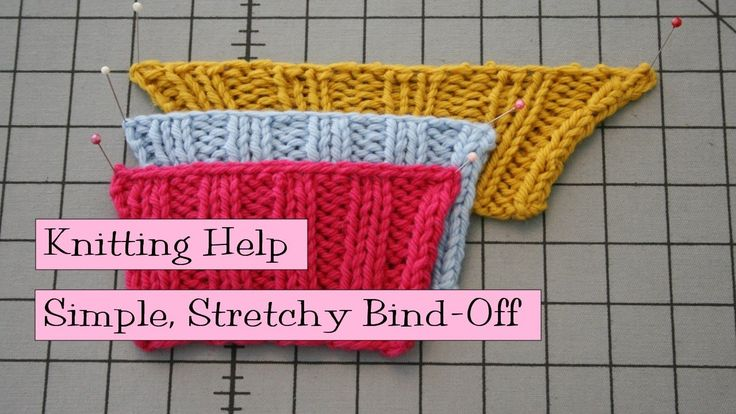 So simple, and so stretchy! This is my new favorite bind-off, good to use whether you need a little or a lot of stretch. A good matching cast-on is the Germa...