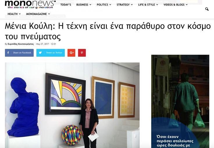 Gallery's director Interview to Euripides Koutsochristos at Mononews. @menia_kouli @mamushgallery @Mononews