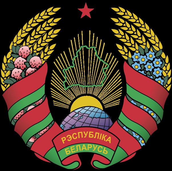 The national emblem of Belarus features a ribbon in the colors of the national flag, a map of Belarus, wheat ears and a red star. It is sometimes referred to as the coat of arms of Belarus, although this is incorrect due to the lack of several heraldic elements. The emblem is an allusion to one that was used by the Byelorussian SSR, designed by Ivan Dubasov in 1950, with the biggest change being a replacement of the hammer and sickle with an outline map of Belarus.