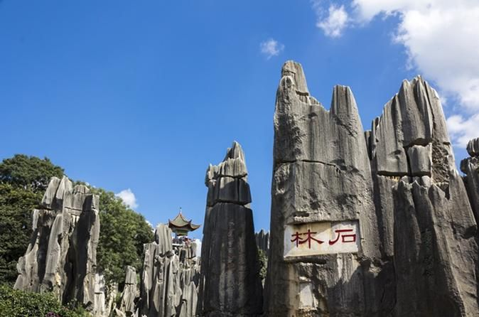 Private Day Tour of Stone Forest from Kunming 						Join the full-day tour to explore the splendid Stone Forest that was due to the millions of years' movement of the Earth. You can walk around various stones and also explore the local customs. Private transfer, personal English-speaking guide, hotel pickup and drop-off and lunch are all included. 		 								Your tour guide and vehicle will pick you up at your hotel in Kunming City about 9am and then transfer to the Stone Fore...