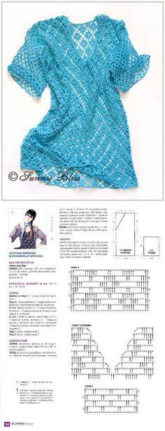 Crochet lace top pattern