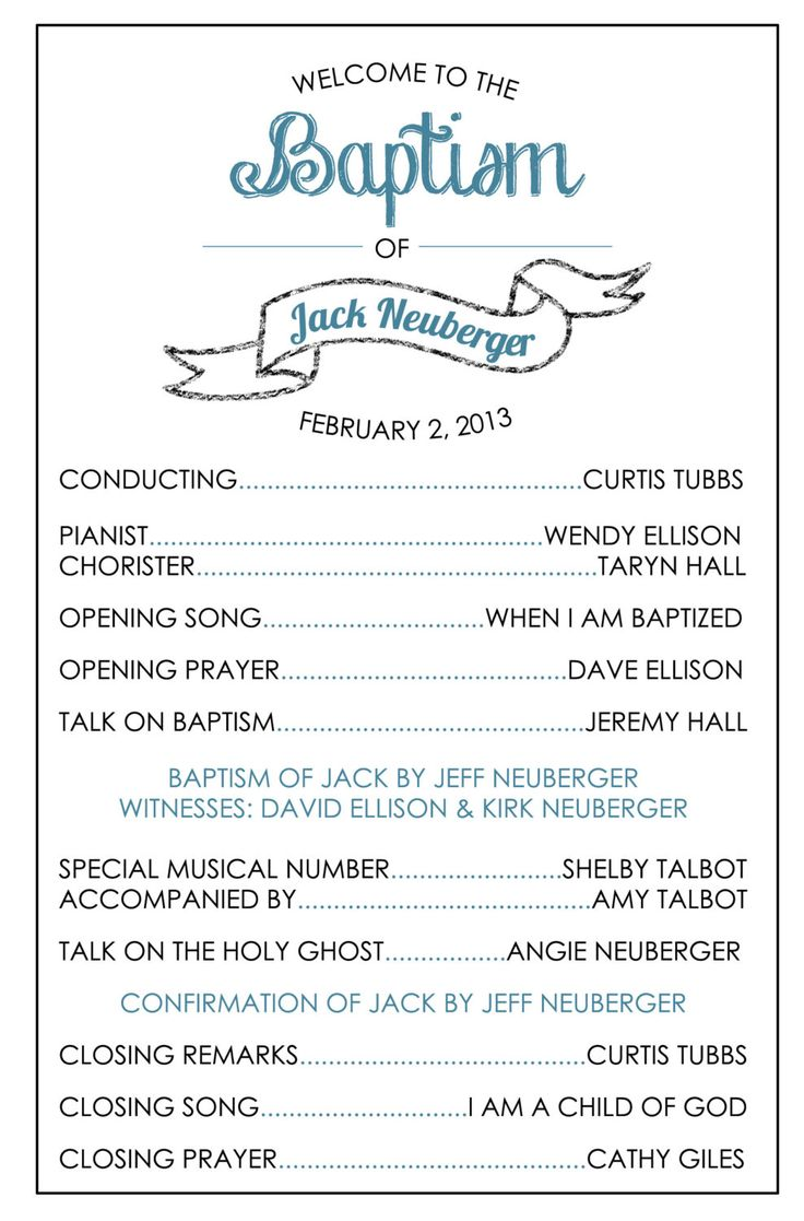 LDS Baptism Program Template