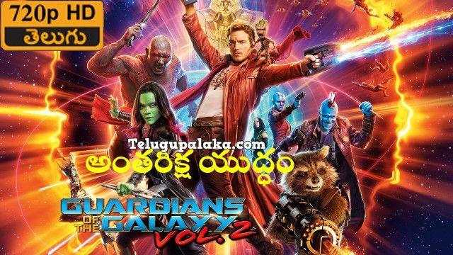 the hulk 2 telugu dubbed movie download