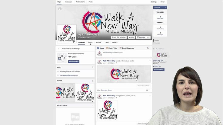 60 Second Tip - How to Update Facebook About Section http://www.unleashedmultimedia.com.au