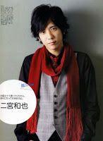My Precious Arashi: Arashi's Profile