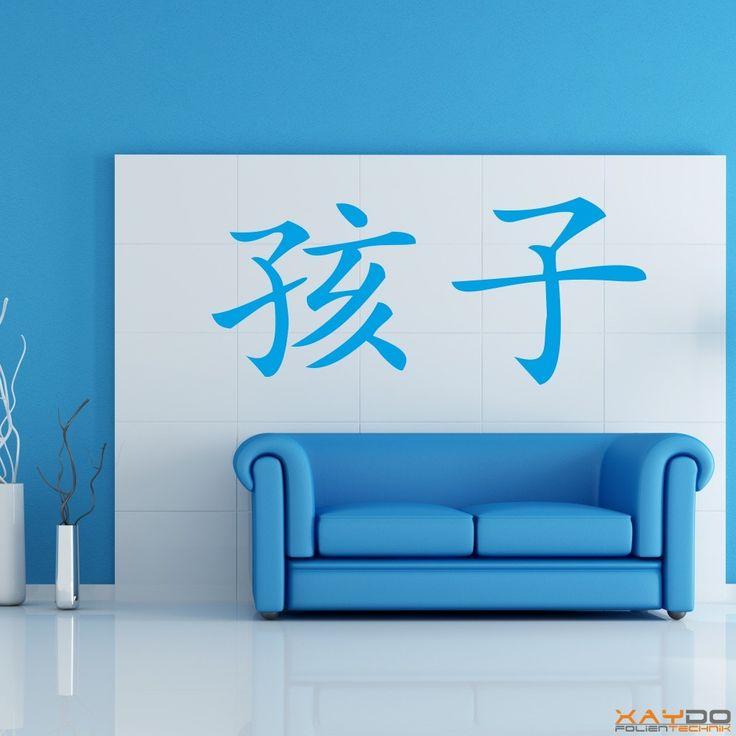 Awesome Wandtattoo Kind chinesisch ab uac Xaydo Folientechnik