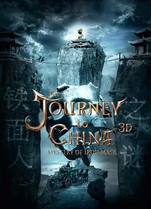 HD-Full [Watch] Journey to China: The Iron Mask Mystery_in HD 1080p| Watch Journey to China: The Iron Mask Mystery in HD| Watch Journey to China: The Iron Mask Mystery Online| Journey to China: The Iron Mask Mystery Full Movie| Watch Journey to China: The Iron Mask Mystery Full Movie Free Online