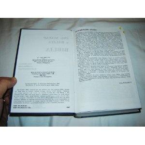 Pampango Bible / Ing Mayap A Balita Biblia / Pampango Popular Version / Modern Pampango Readers / Ing Biblia a milikas king Kapampangan / PMPV 53P with Thumb Index   $57.99