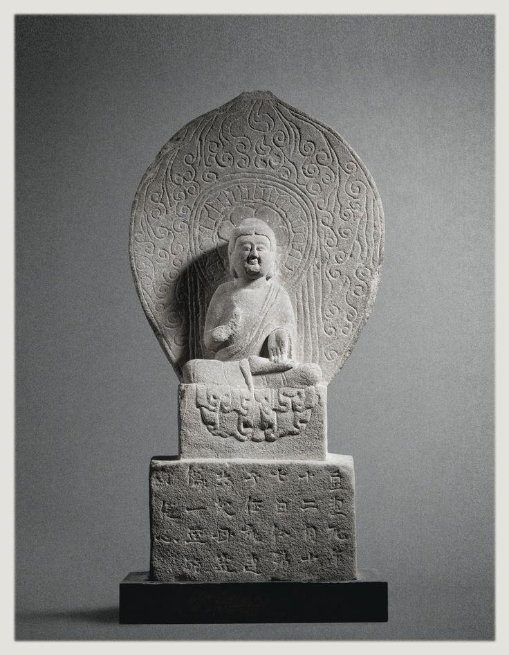sculpture ||| sotheby's hk0490lot72xc7en