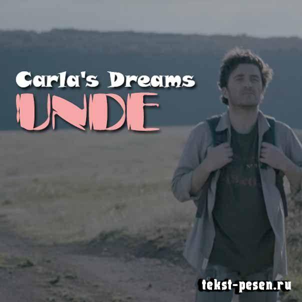 Versuri / Lyrics / Текст песни Carla's Dreams - Unde