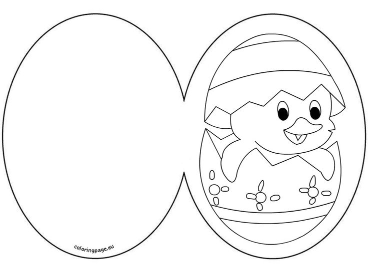Printable Coloring H Y Easter Cards : Carte poussin de p?ques bricolage et diy