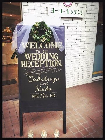 Wedding Partyプロデュース レポート☆~vol.1~  ☆ Oeuf Blog ☆~セレクトショップ&ドレスsalonの素晴らしき日々~