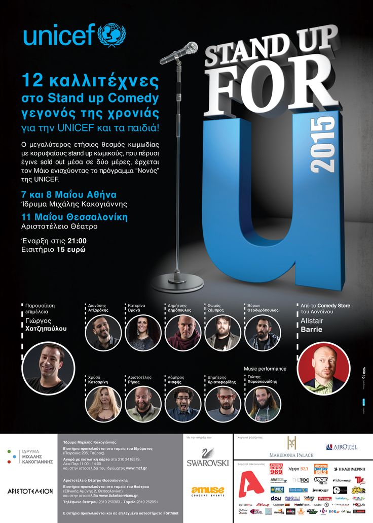 Stand up for U! @ Ίδρυμα Μιχάλης Κακογιάννης (07 - 08/05/2015) & Αριστοτέλειο Θέατρο Θεσσαλονίκης (11/05/2015)