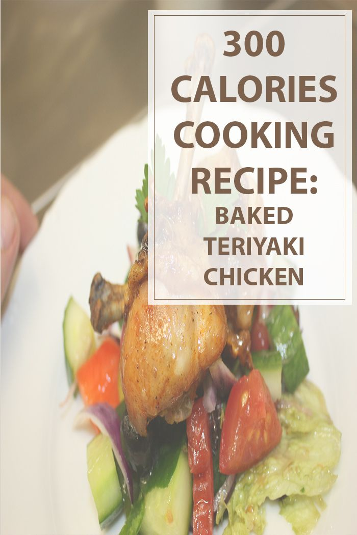 Baked Teriyaki Chicken  Here is what you can do differently with this baked…