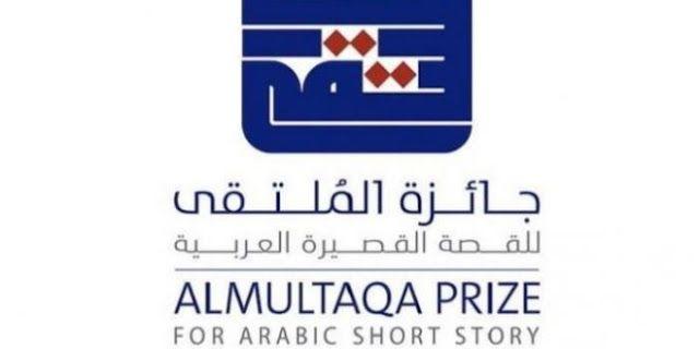 م أحمد سويلم جائزة الملتقى للقصة العربية بالكويت من نصيب العراق Short Stories Blog Posts Story