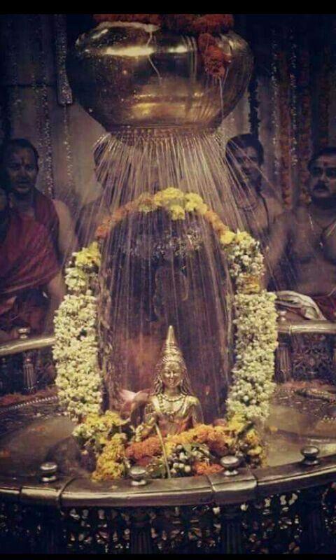 Sri Mahakaleshwara Jyotirlingam,Ujjaini,Om Namah Shivaya.