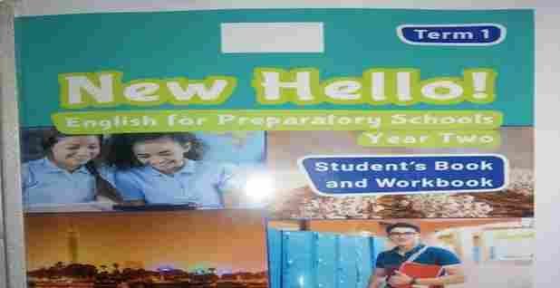 كتاب اللغة الانجليزية للصف الثاني الاعدادى الترم الاولpdf Workbook Words Learning