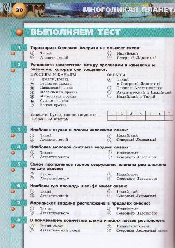 Агабекян английский язык решебник 20 издание готовые домашние задания