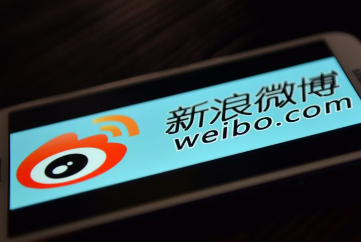 OPENING A SINA WEIBO ACCOUNT