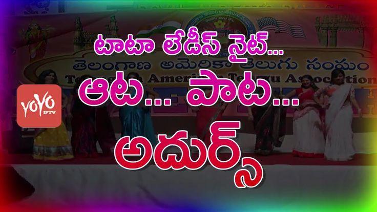 Telangana American Telugu Association (TATA) Ladies Night   New Jersey  ...