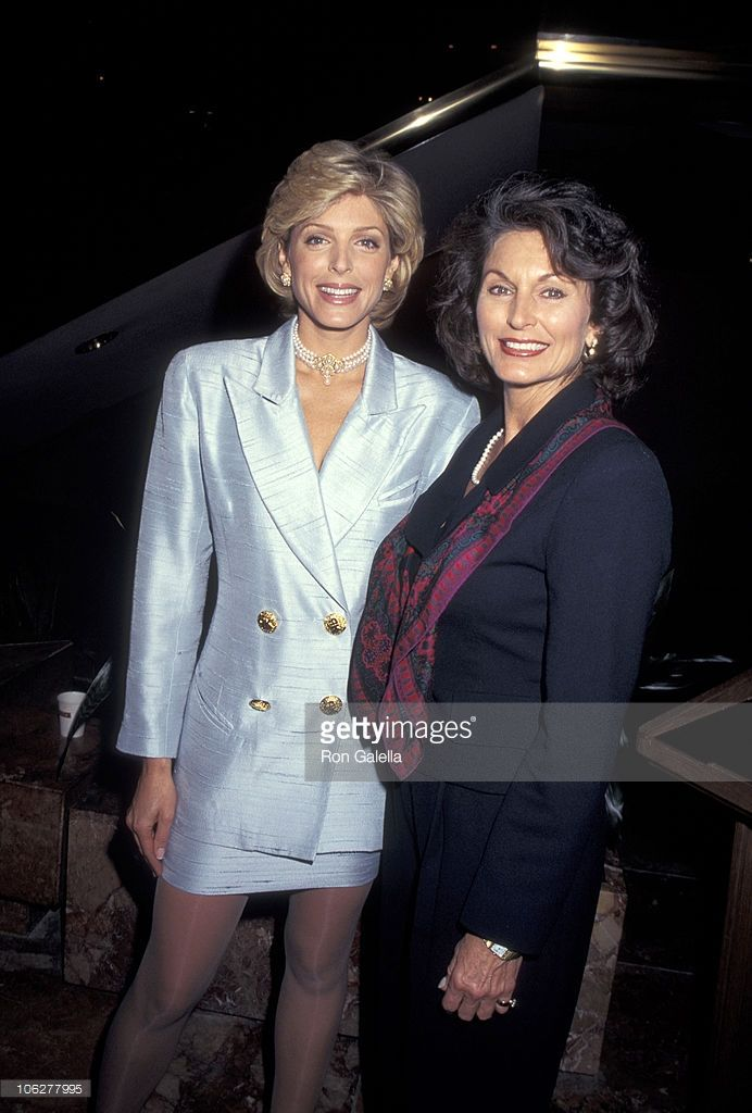 Marla Maples and her mother Ann Ogletree during The Miss Universe Pageant Announces Marla Maples as Their New Co-Host at Trump Tower Atrium in New York City, New York, United States.