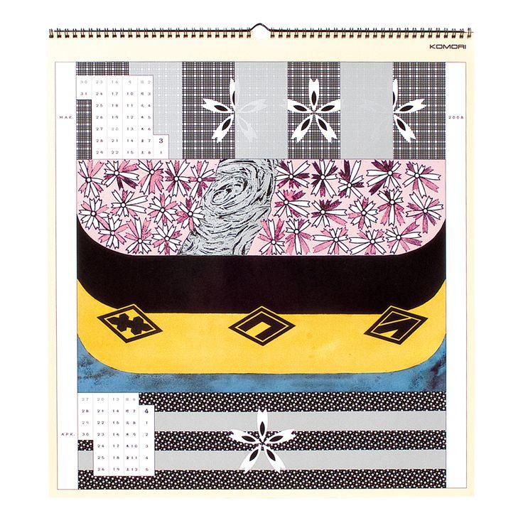 Masayoshi Nakajo / 2008 calendar