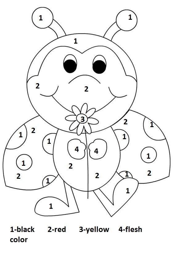 Color By Number Ladbug Worksheet  Crafts And Worksheets For Preschool,toddler And Kindergarten