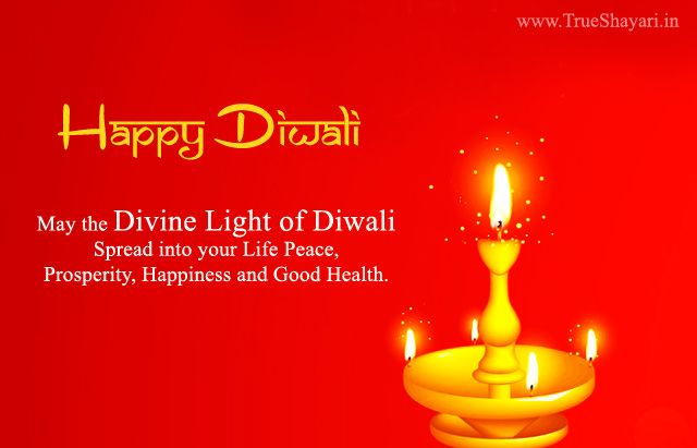 Beautiful bunch of Happy diwali quotes and sayings in English Language #diwaliquotes #diwali #happydiwaliquotes #diwaliquotesinenglish