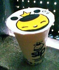 Sip Milktea - Honey Milktea: Unit 4 Ramon Magsaysay Center Annex, Quintos St, Malate, Manila