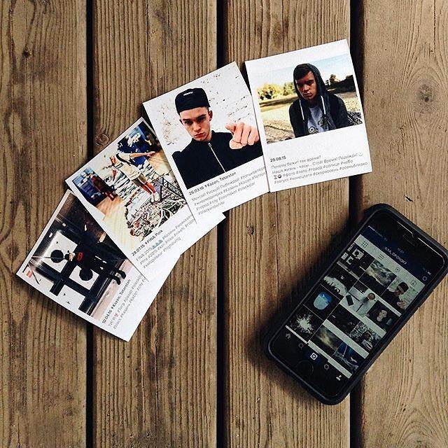 бордюр где распечатать фото с инстаграма влюблена мир