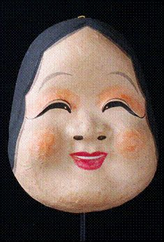 Part of the Kyogen category of masks, this is a character used for the comic interlude in classic Noh plays. Japanese otafuku masks