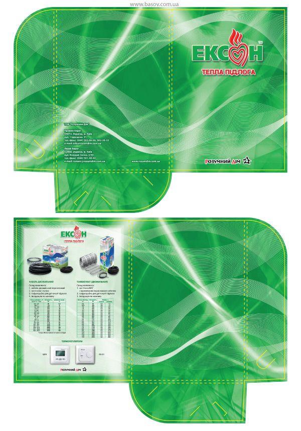 Дизайн фирменной папки для документов, Design firm to a folder of documents