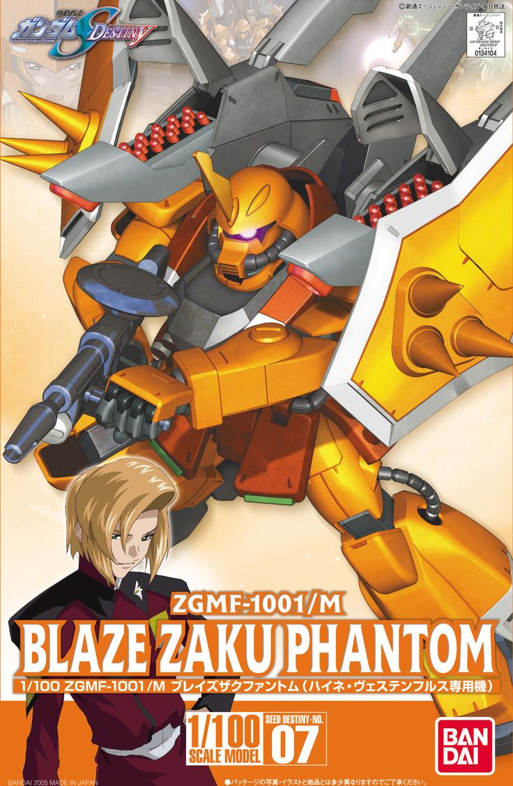Bandai Hobby Gundam SEED Destiny Heine's Blaze Zaku Phantom Type MG 1/100 Model Kit (Pre-order)