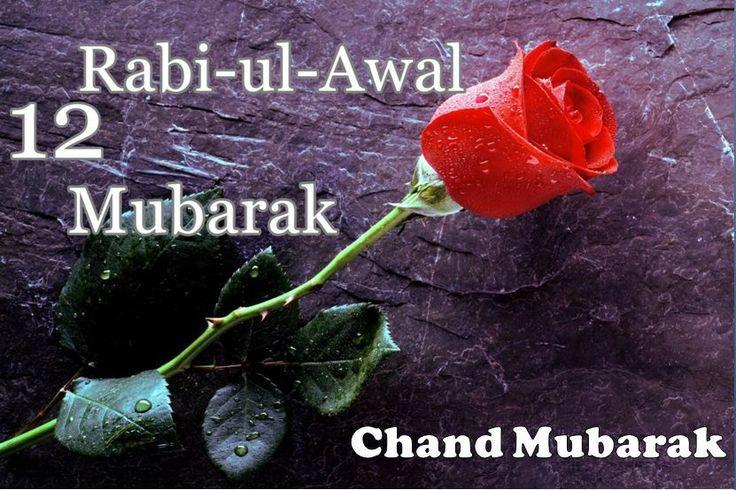 Rabi ul Awal Chand Mubarak Wishing SMS