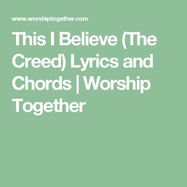 CREED - ONE LYRICS