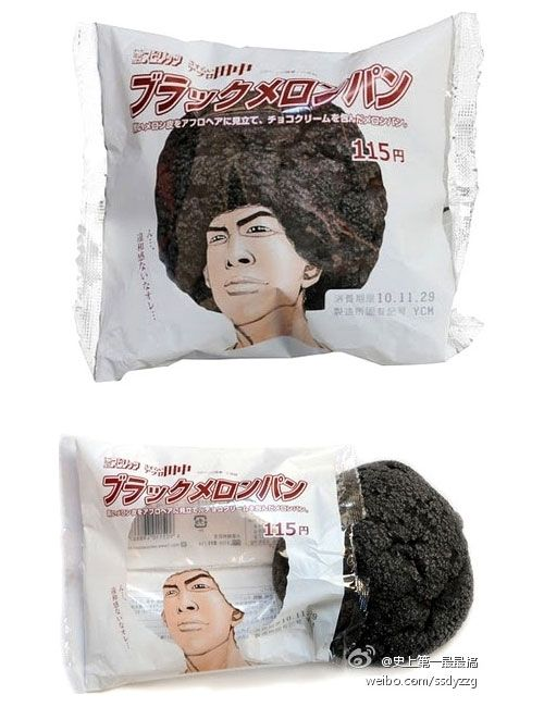 Creatively humorous packaging for BURAKKU MERON PAN (black melon bread) that refers to a Japanese subculture.
