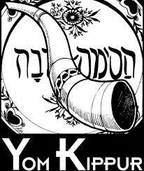 rosh hashanah time israel