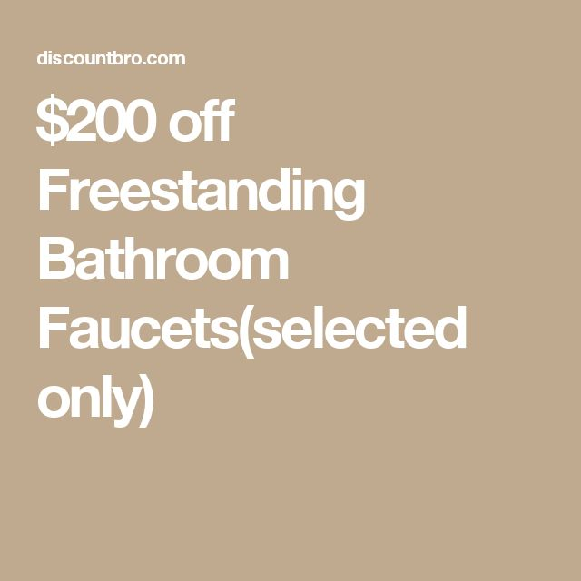 200 off bathroom only