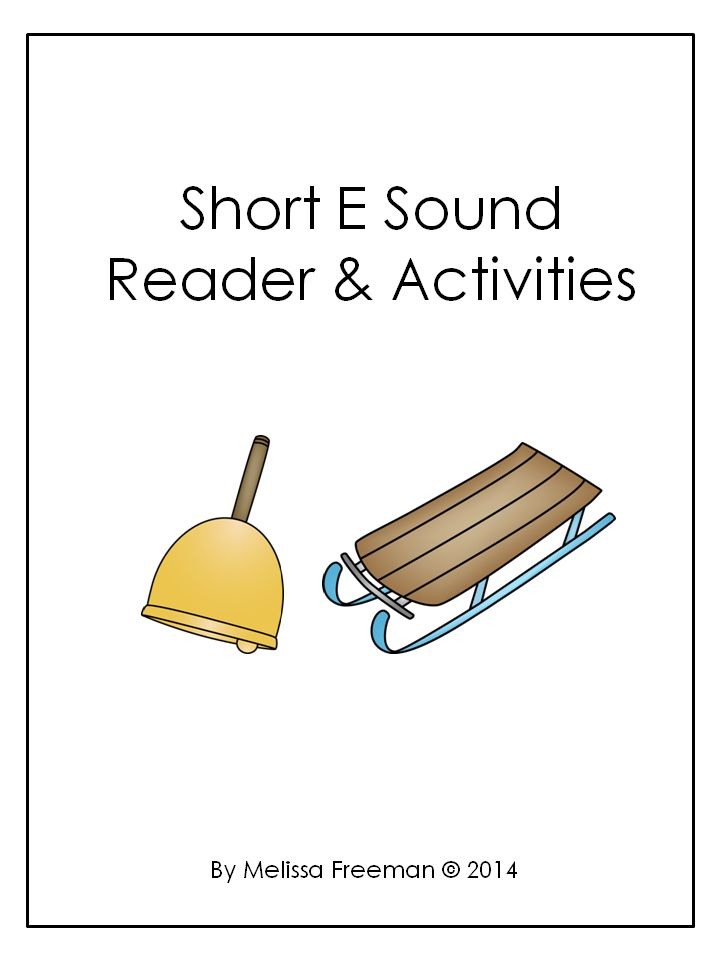 Free!  This is a reader that focuses on words with the short e sound. It comes with 2 short e worksheets (one match column and one cut & paste).