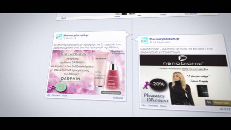 Τελεια! θα βρισκουμε ολες τις προσφορες και εκπτωσεις του PharmacyDiscount.Gr at Facebook..
