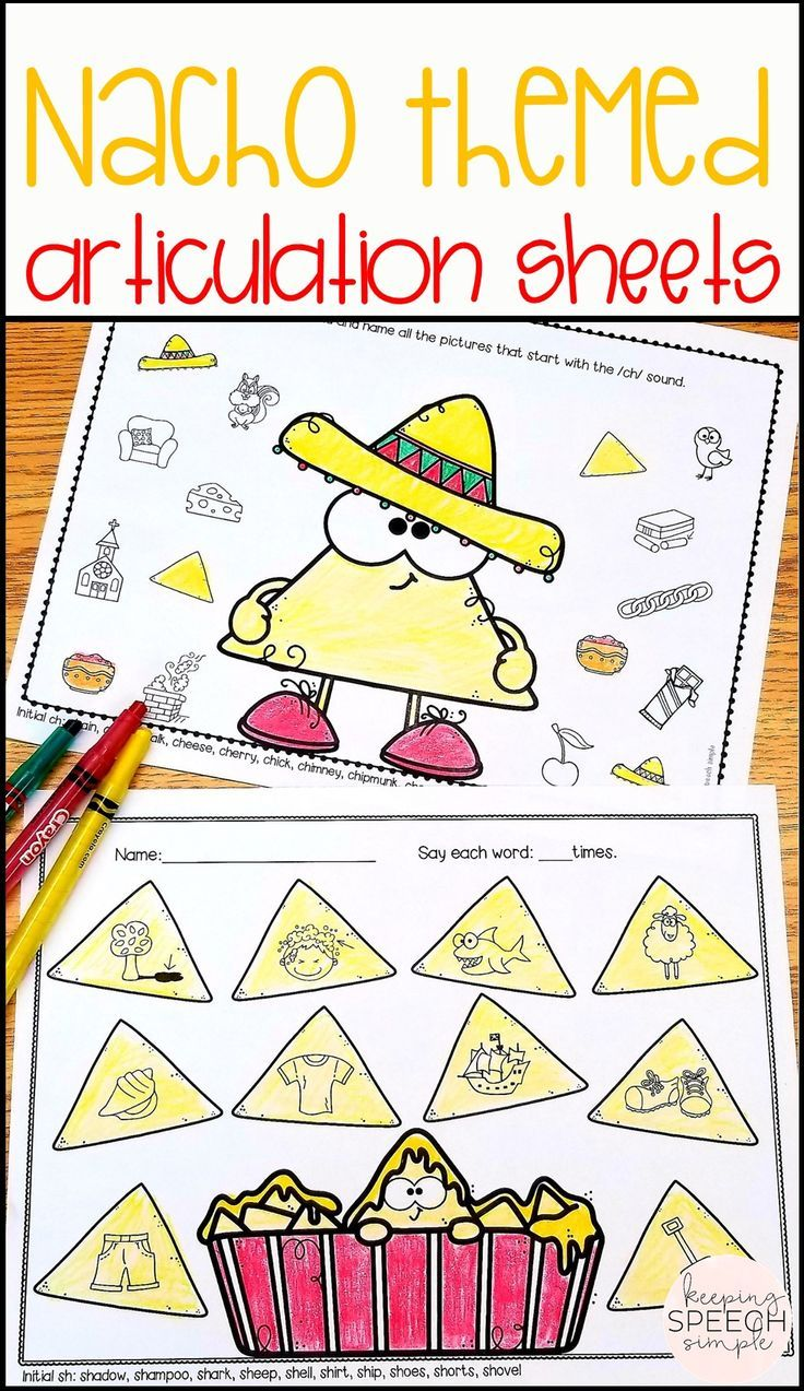No Prep Articulation Worksheets Nacho Themed For Cinco De Mayo Articulation Worksheets Speech Therapy Speech Therapy Activities [ 1273 x 736 Pixel ]