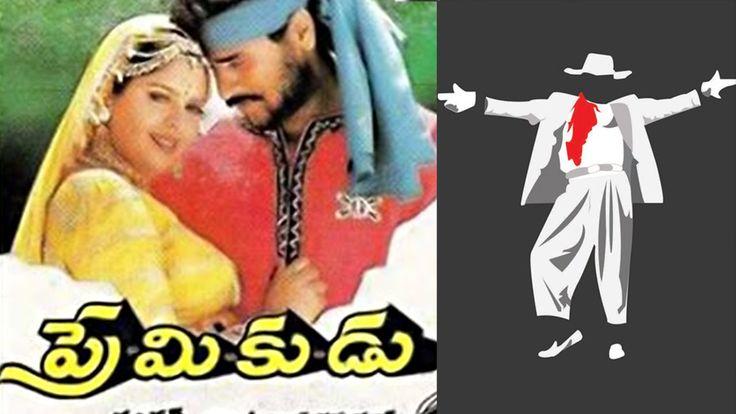 Watch Premikudu Full Length Telugu Movie || Prabhu Deva, Nagma Free Online watch on  https://www.free123movies.net/watch-premikudu-full-length-telugu-movie-prabhu-deva-nagma-free-online/