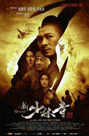 Shaolin (2011) Lektor PL 720p - wideo w cda.pl