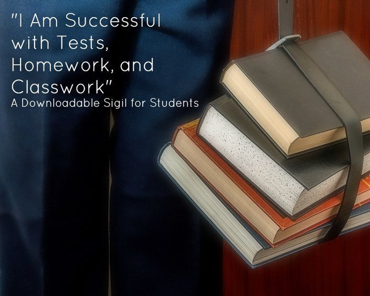 A Downloadable Sigil for Students - I Am Successful with Tests, Homework, and Classwork - Instant Downloads - Minimalistic Sigil Design by ModronLotusGarden on Etsy