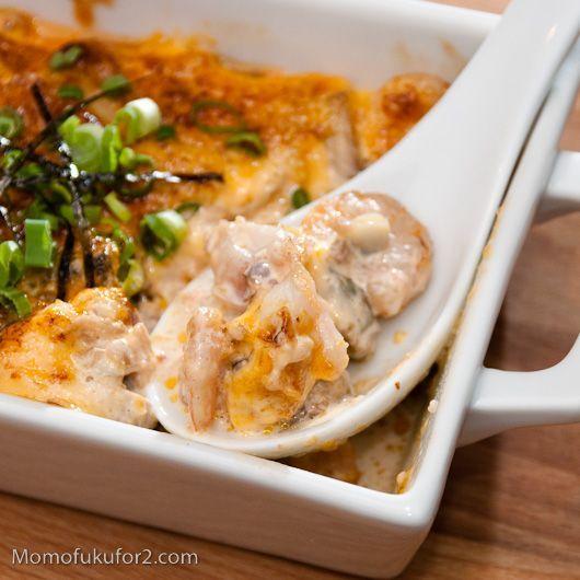 http://momofukufor2.com/2010/04/leftover-fridays-baked-seafood-dynamite-recipe/ BAKED SEAFOOD DYNAMITE