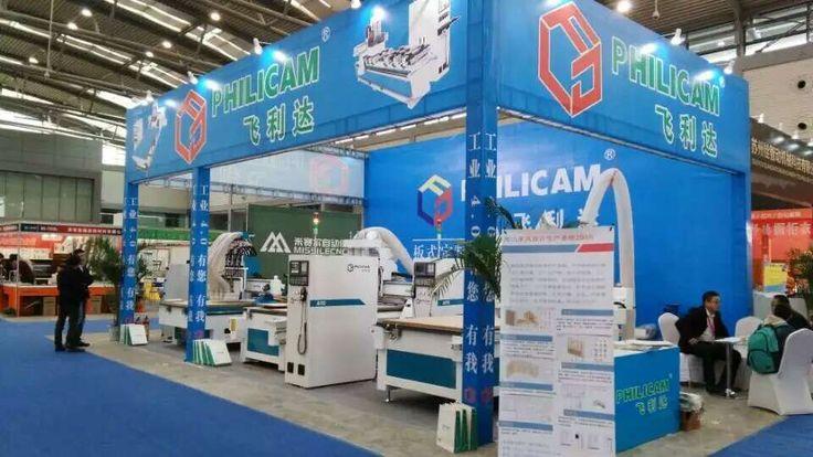 cnc machine exhibition whatsapp: +8615588883151