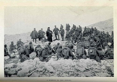 "Greek ""Balkan Wars Uniforms"" Topic - A sermon to the Evzones"