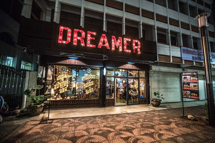 Dreamer Cafe in Lampang, Thailand, run by the most incredible man you'll ever meet.