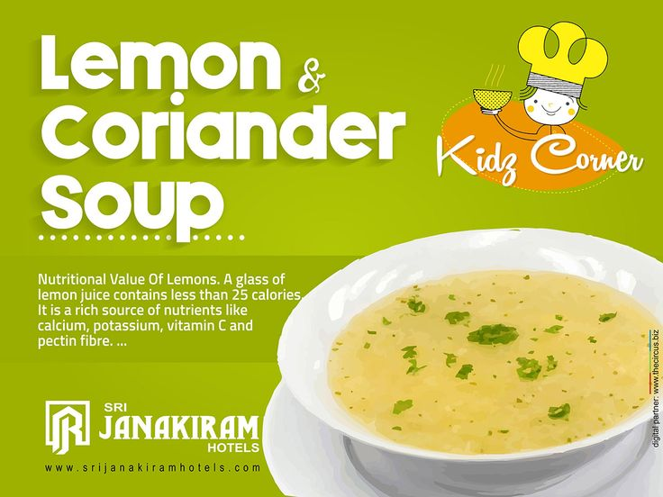 Kids Corner!  Refill your kids energy with this refreshing lemon & coriander soup on an exhausted summer evening. Lets know this tasty and nutritious recipe.  #srijanakiram #lemon #coriander #soup #summer #evening